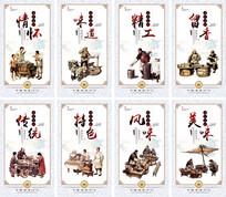 传统人物插画餐饮文化挂图