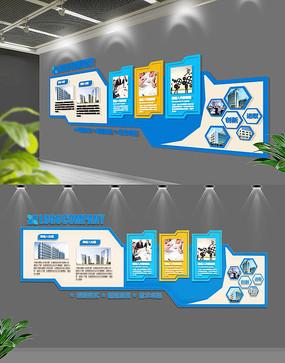 大气蓝色企业文化墙文化墙