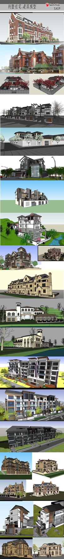 法式别墅住宅建筑