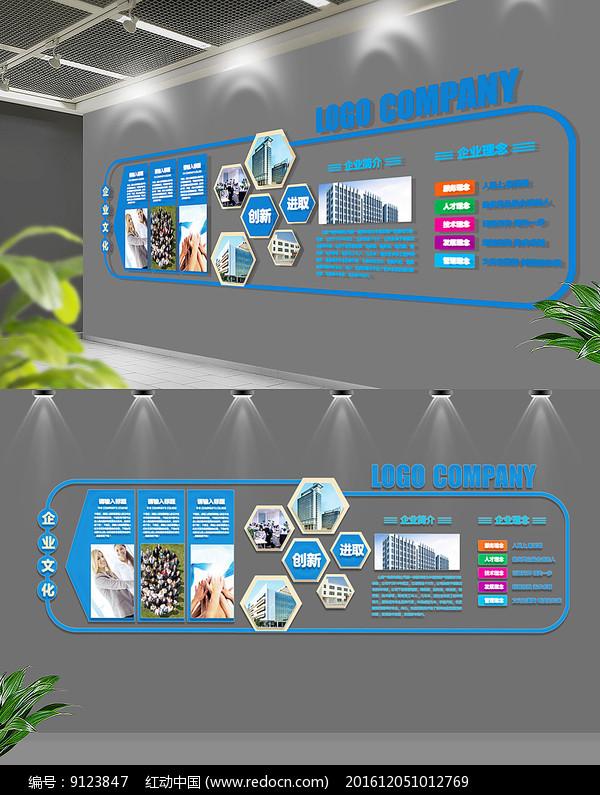 高端简约企业文化墙文化墙图片