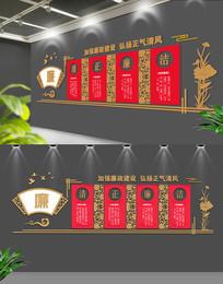 古典红色大型立体廉政文化墙