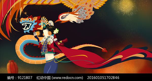 过年龙凤女孩春节手绘插画图片