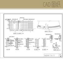 弧形观景墙大样图 CAD