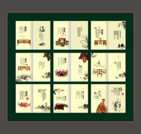 家具宣传画册设计