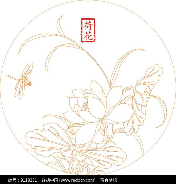 简约蜻蜓荷花纹雕刻图案图片