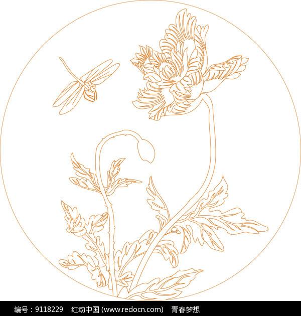 简约蜻蜓花纹雕刻图案