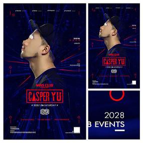 蓝色炫酷人物明星宣传海报设计