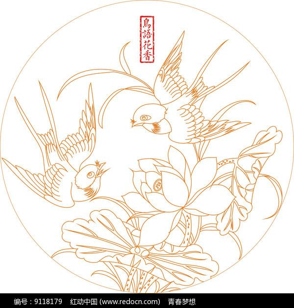 鸟语花香线描雕刻图案 图片