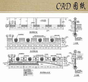 欧式矮墙设计CAD