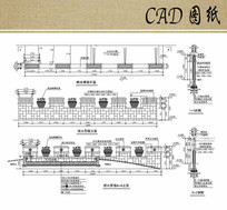 欧式矮墙设计CAD dwg