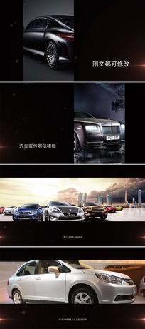 汽车宣传广告ae模板
