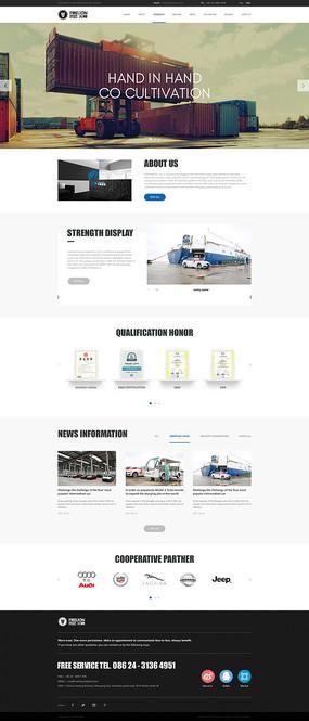 企业网站英文首页设计 PSD
