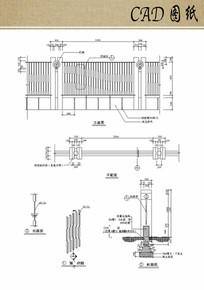 围栏设计CAD