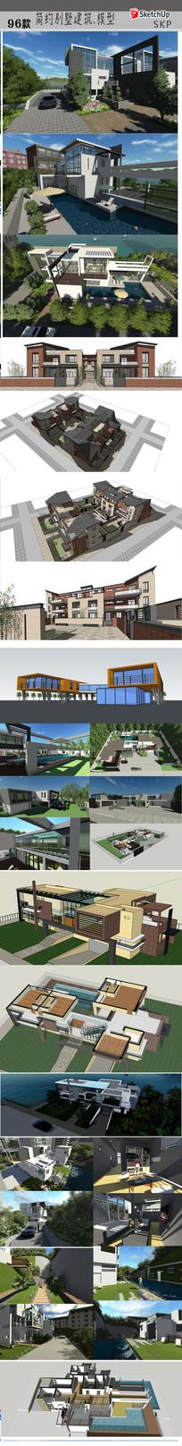现代别墅建筑模型
