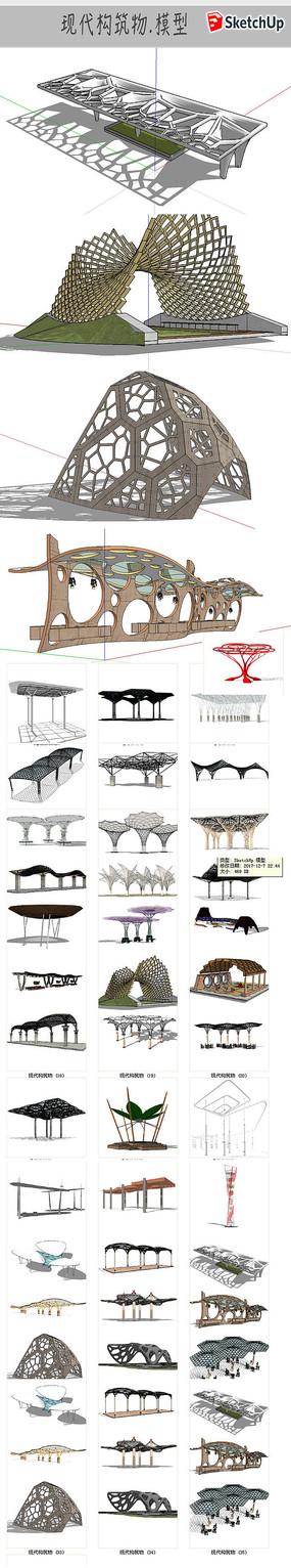 现代构筑物Su模型