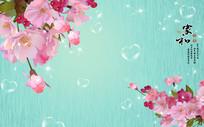 新中式花朵清新风格电视背景墙