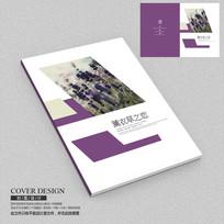 薰衣草之恋婚纱摄影画册封面