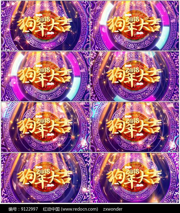 中式春节联欢晚会背景视频图片