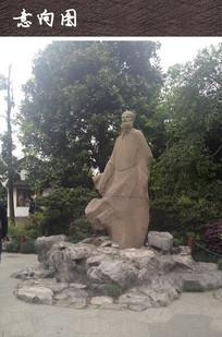 中式古人雕塑