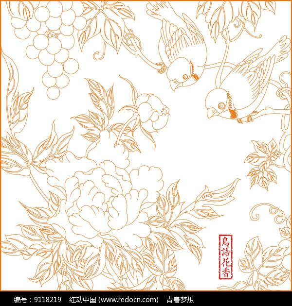 中式鸟语花香雕刻图案图片