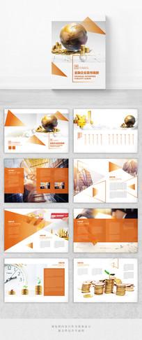 创意金融理财宣传手册