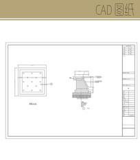 方形树池CAD CAD