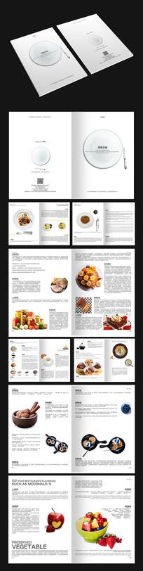 简约食品画册