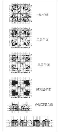 精美合院别墅建筑平面CAD