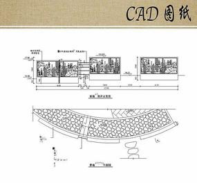 景墙平立面CAD