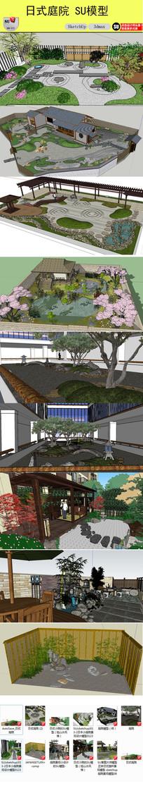日式风格庭院设计模型 skp