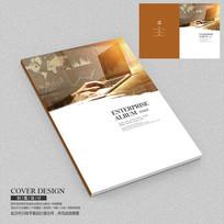 商务网络科技画册封面