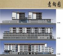 社会福利院建筑立面图