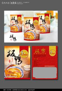 食品板鸭包装设计