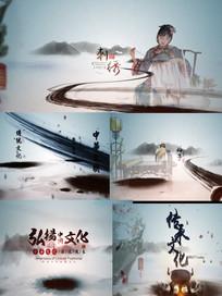 水墨中国传统文化宣传AE模板