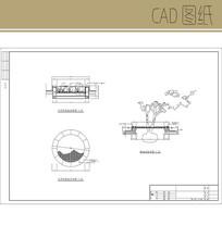水中树池与浮萍CAD CAD