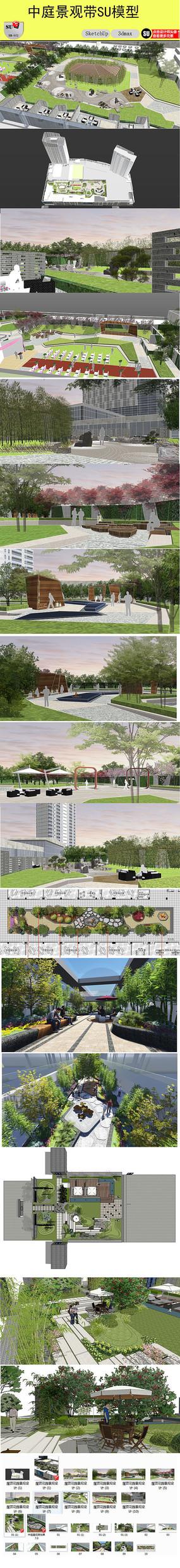 屋顶花园景观设计