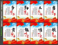 习近平教师节系列讲话教育展板 PSD