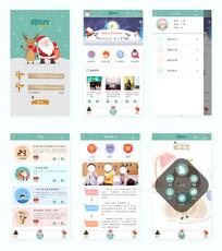 新东方儿童英语圣诞APP页面设计