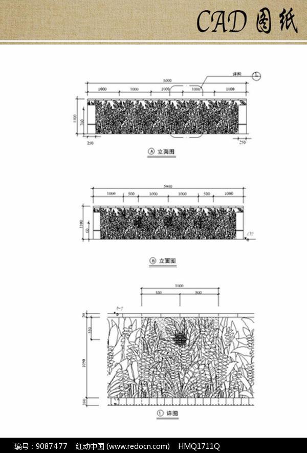 叶子图案景墙CAD图片