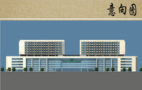 医疗综合楼正立面图