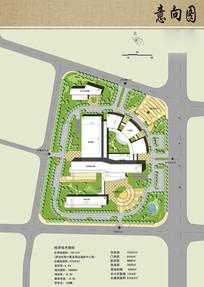 医院景观规划彩平
