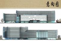 医院急诊部立面方案