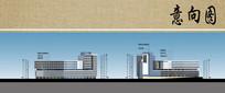 医院综合楼建筑立面图