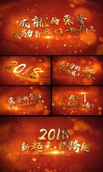 中国风黄金字水墨粒子视频AE模板