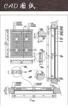 中式镂空花窗CAD详图