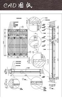 中式门窗CAD详图 CAD