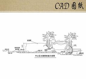 中心水景剖面图