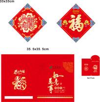 中邮保险福字设计