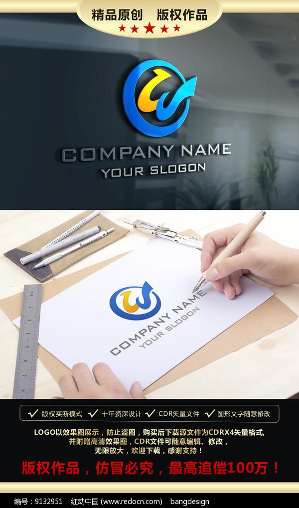 W字母大气LOGO设计图片