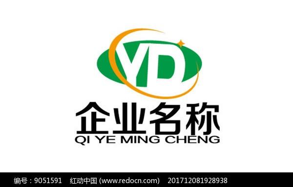 YD字母绿色企业logo 图片